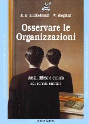 Osservare le organizzazioni