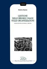 Gestione delle risorse umane nelle organizzazioni